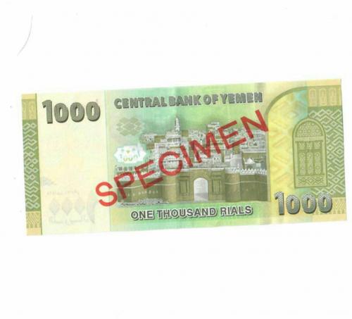 البنك المركزي يصدر ورقة نقدية جديدة فئة ألف ريال يمني