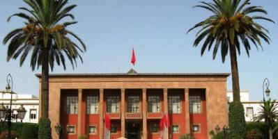 المغرب يستعد لإصدار قانون مناهضة العنف ضد النساء