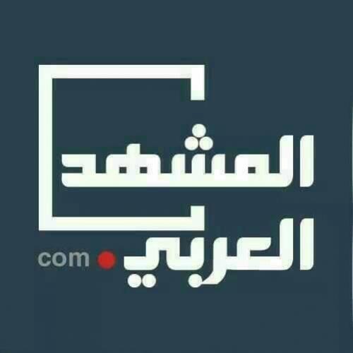مديرية المحفد بابين تشهد فعالية ومسيرة حاشدة ضد الحكومة الفاسدة
