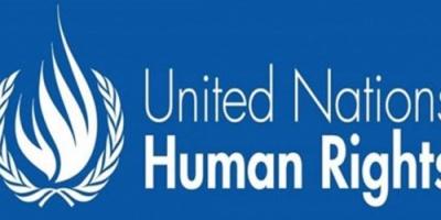 المجلس الإنتقالي الجنوبي يقدم مذكرة خطية إلى الأمم المتحدة تتعلق بالانتهاكات التي ارتكبتها قوات الحماية الرئاسية في عدن