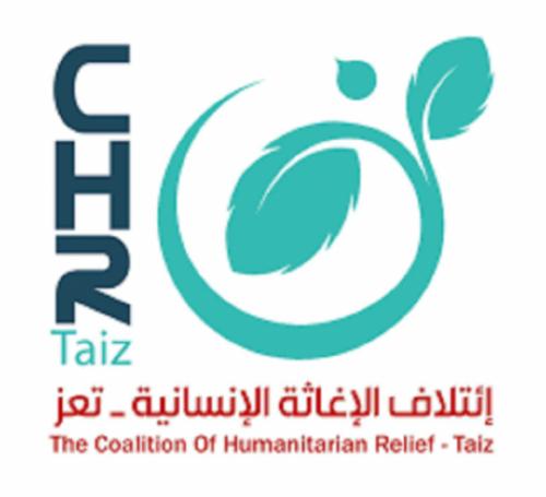 «106» أسرة فقدت عائلها بسبب الحرب خلال شهر يناير الماضي بتعز