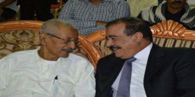 اللواء احمد سعيد بن بريك يعزي بوفاة المناظل الكبير عبدالله صالح البار