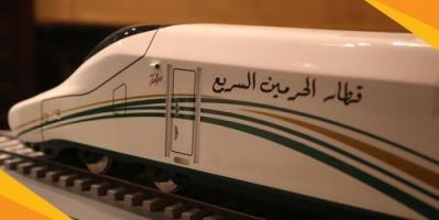 60 مليار ريال تكلفة قطار الحرمين السريع
