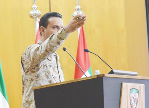 التحالف العربي: نسعى للتأكد من نزاهة منظمة أوكسفام العاملة في اليمن بعد فضيحتها الأخلاقية في هايتي