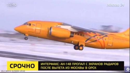تسريبات أولية لسبب سقوط الطائرة الروسية