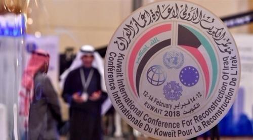 مؤسسات ألمانية تقدم تمويلاً لمشاريع ضمن خطة إعادة إعمار العراق
