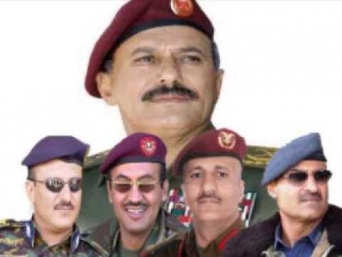 الحجز على جميع أملاك وعقارات صالح وعائلته ومقربين منه في صنعاء والحديدة وحجة