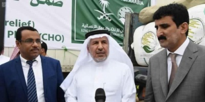 """""""الربيعة"""" يدشن قافلة برية تحمل 1200 طناً من المواد الغذائية والإيوائية ضمن خطة العمليات الإنسانية في اليمن"""