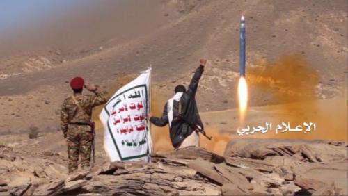 الحوثيون يعلنون إطلاق صاروخا باليستيا على عسير السعودية