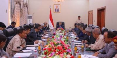 مجلس الوزراء يدين جرائم الاغتيالات في عدن ويؤكد ضرورة توحيد القرار العسكري والأمني