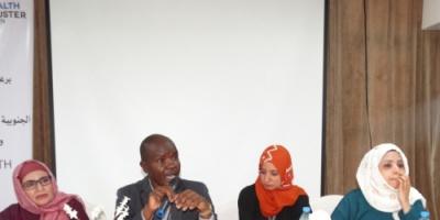 عدن: اجتماع كتلة الصحة الانجابية بالمحافظات الجنوبية والشرقية