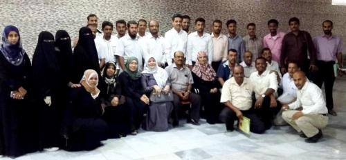 مركز التطوير الأكاديمي يختتم دورة التأهيل التربوي الـ 43 لأعضاء هيئة التدريس المستجدة بجامعة عدن
