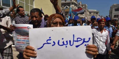 متقاعدون في جهاز الأمن السياسي يناشدون الرئيس هادي وحكومته صرف مرتباتهم المنقطعة منذ شهور