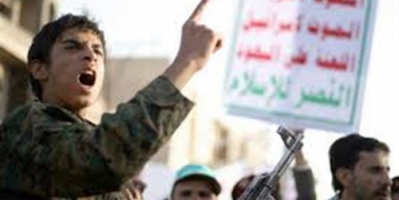 40 مقبرة تفتتحها الميليشيات في حجة لقتلاها