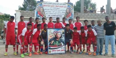 حسان يخطف بطاقة التأهل الثالثة للمربع الذهبي من دوري الشهيد الرهوي بباتيس