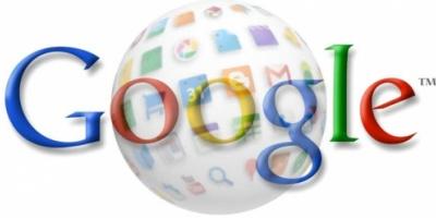 «غوغل».. شرطي الإعلانات على شبكة الإنترنت!