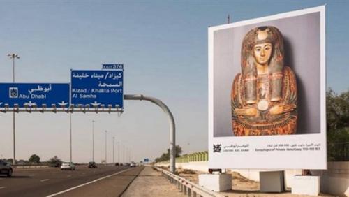 """إطلاق معرض الطريق الفني بـ""""أبوظبي"""""""