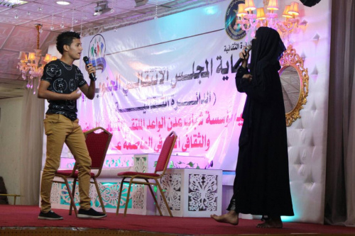 اختتام الملتقى الشبابي الرياضي والثقافي لشباب عدن الواعد