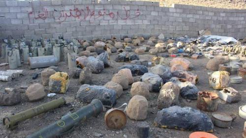 بالصور.. انتزاع 3 الآف لغم زرعها الحوثيين في 10 كم بصعدة