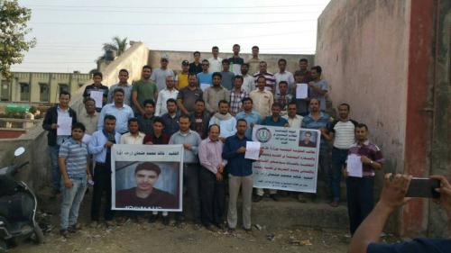 وقفة احتجاجية للطلاب اليمنيين في الهند للتضامن مع قضية الطالب المتوفي #خالد_عثمان