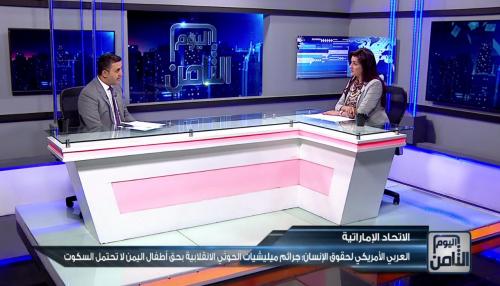ميليشيا الحوثي تنتهك براءة الاطفال تجنيد الاطفال ظاهرة تحتاج إلى وقفة دولية