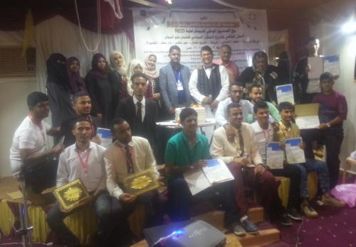"""مؤسسة """"ألف باء"""" تحتفي باختتام مشروع """"التمكين السياسي للشباب نحو السلام"""" في عدن"""