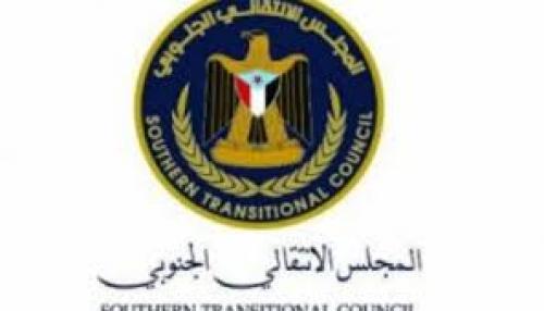 انتقالي المهرة يبارك انتصارات النخبة الحضرمية ضد القاعدة ويؤكد دعمه الكامل لها «نص البيان»