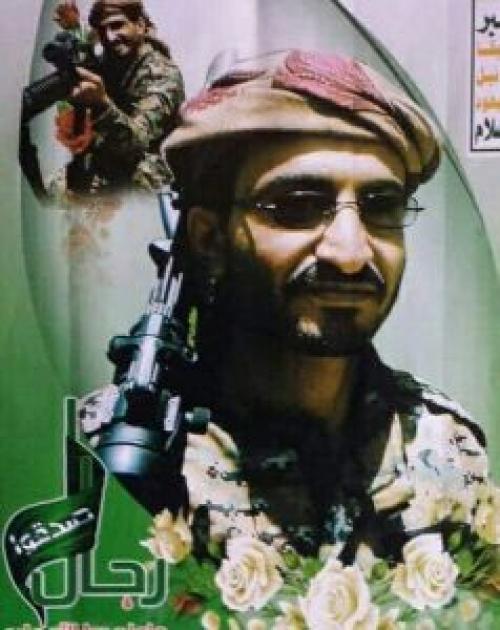 الحوثيون يعترفون بمقتل اثنين من ابرز قادتهم الميدانيين