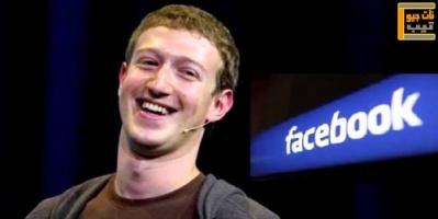 مارك زوكربيرج يطلب من المستخدمين قضاء وقت أقل على الشبكة الإجتماعية فيس بوك