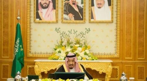 السعودية: إنشاء وكالة لتوظيف السعوديين في القطاع الخاص