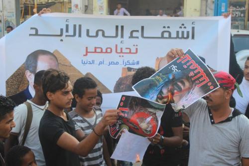 وقفة احتجاجية بعدن للتنديد بتصريحات توكل كرمان المعادية لدول التحالف العربي والمطالبة بمحاكمتها