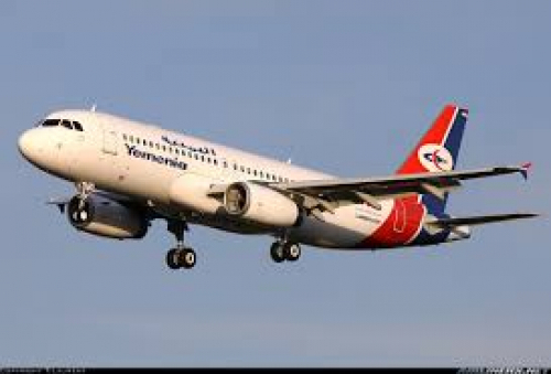 مواعيد رحلات طيران اليمنية اليوم الخميس 22 فبراير 2018 م