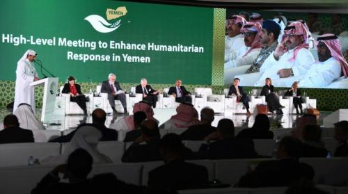 """""""جهود دول التحالف في تنمية اليمن واستقراره"""" في ندوة بجامعة الملك خالد"""