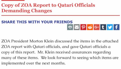 """""""الصهيونية"""" تكشف قبول قطر لشروطها """"المذلة"""" لتحسين صورتها بأمريكا"""