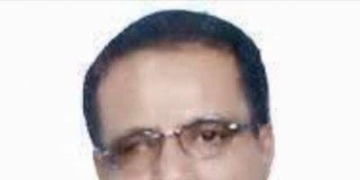 المجلس الانتقالي الجنوبي بالضالع يعزي بوفاة المناضل محسن البدهي