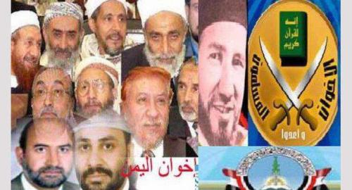 """""""المشهد العربي"""" يرصد تفاعل ابناء الجنوب وتصديهم لحملة الإخوان التي تستهدف الإمارات"""