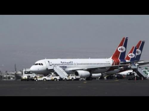 مواعيد رحلات طيران اليمنية والسعيدة اليوم السبت 24 فبراير 2018 م