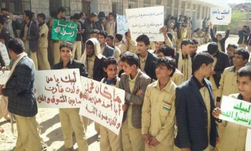 ميليشيات الحوثي تجبر الطلاب على دفع «إتاوات»