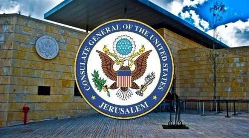 """نقل السفارة الأمريكية إلى القدس """"استفزاز للعرب"""""""