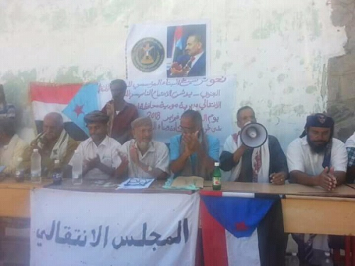 المجلس الانتقالي يشهر فرعه في مديرية مودية بأبين «صور»