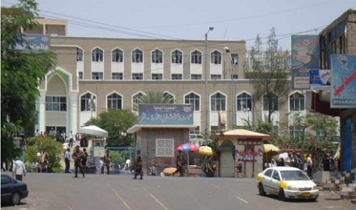 مسلحون يختطفون أحد أطباء مستشفى الثورة بتعز وإدارة المستشفى تقرر إغلاقه احتجاجا