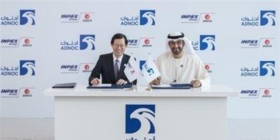 """""""أدنوك"""" الإماراتية تبرم اتفاقية امتياز مع شركة """"إنبكس"""" اليابانية"""