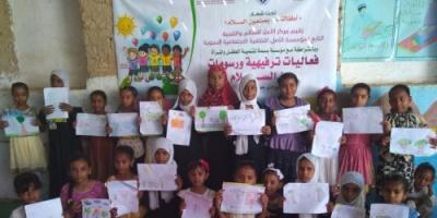 مركز الأمل للسلام  ومؤسسة بسمه  ينفذان فعاليات ترفيهية ورسومات عن السلام بوادي حضرموت