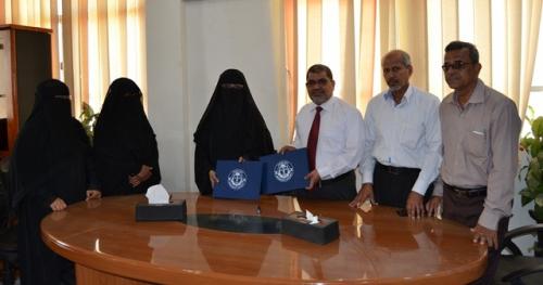توقيع اتفاقية شراكة بين جامعة حضرموت واللجنة الوطنية للمرأة
