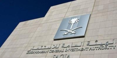 السعودية تمدد صلاحية رخصة الاستثمار الأجنبي