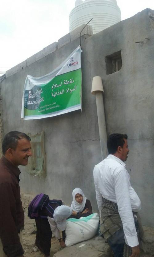 منظمة ادرا توزع المساعدات الغذائية لقرى الملاح