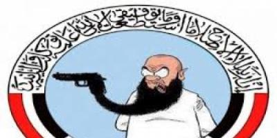 """كيف يخون """"الاصلاح"""" دول التحالف ويستغل الشرعية ويهادن الحوثي ويحلم باستعادة الجنوب..!!"""