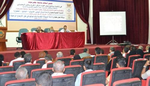 ( أزمة الريال اليمني والسيولة النقدية وتداعياتها في ظل الأوضاع الراهنة ) في ندوة علمية وورشة عمل بجامعة حضرموت