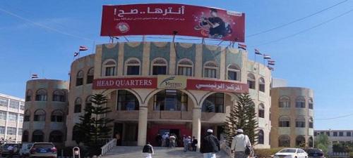مليشيات الحوثي تسيطر على يمن موبايل وتصدر تعيينات للأقارب في مجلس إدارة الشركة