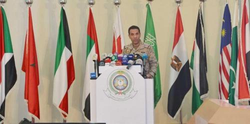 التحالف العربي يطالب المنظمات الدولية بفتح مكاتب في عدن